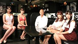 #6 元アイドルセクシー女優に学ぶ「モテるの法則」