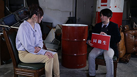 File.01:女子高生コンクリート詰め殺人事件
