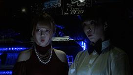 File.08:渋谷妹バラバラ殺人事件