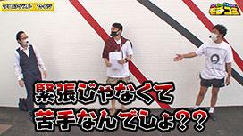 第5話 BLACK LAGOON4/沖ドキ!