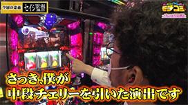 第6話 BLACK LAGOON4/沖ドキ!