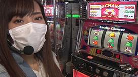 #12 梅屋シン、倖田柚希、枢木あおいスペシャル 後半戦