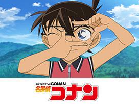 名探偵コナン(第24シーズン)