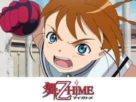 舞-乙HiME