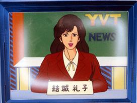 第35話 突撃美人キャスター リョウのマル秘モッコリ取材