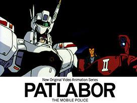 機動警察パトレイバー NEW OVA