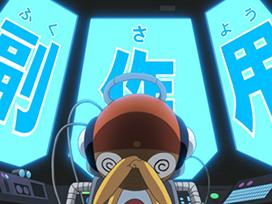 第253話 ケロロ 超人ケロロ であります/ケロロ 黒電話捜査官66 であります