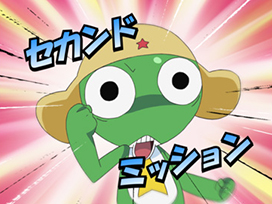 第268話 ケロゼロ ペコポン人メカデザイナー カトヤマキコ登場 であります