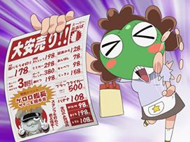 第280話 ケロロ&夏美 仁義無きスタンプカード であります/ケロロ 悲しみのケロボット であります
