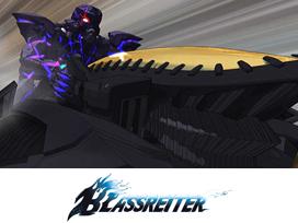 BLASSREITER-ブラスレイター-