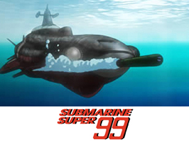 SUBMARINE SUPER99