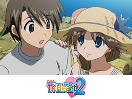 OVA ToHeart2