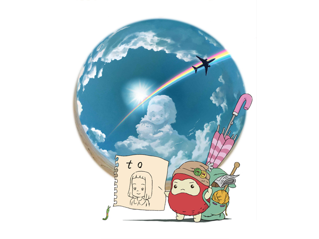 旅するぬいぐるみ -Traveling Daru-