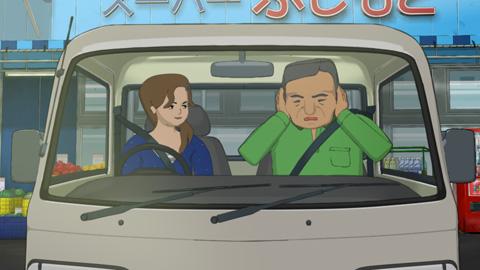 父と娘 初めてのドライブ