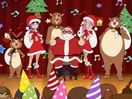 第13話 届け! クリスマスダンス!