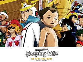 Peeping Life -WE ARE THE HERO-