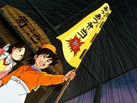 第16話 魔法のあつあつ幕ノ内弁当