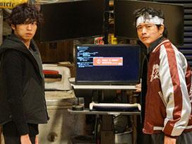 Episode 15 対すル