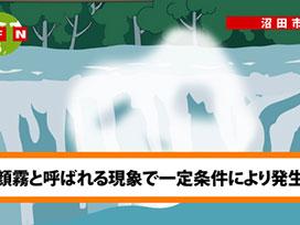 第11話 旅立ちの季節!?
