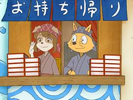 第14話 ゾロリとたこやきの恋(こい)