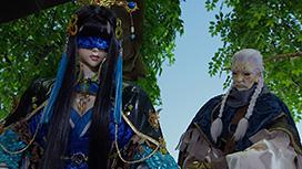 第5話 妖姫伝説