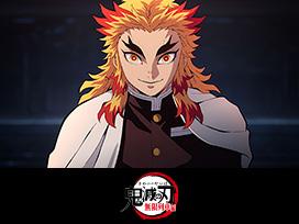 テレビアニメ「鬼滅の刃」無限列車編