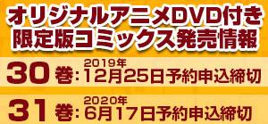 新刊コミックス情報