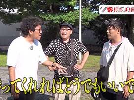 【9/19更新!】<br />木村魚拓の旅打ちってやつは。 #85