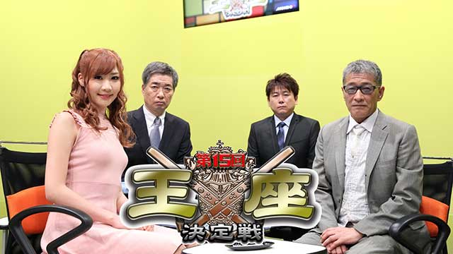 【10/17更新!】<br /第15回モンド王座決定戦 第1戦