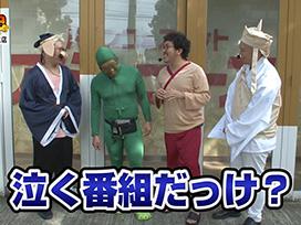 【12/12更新!】<br />債遊記  第59話