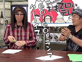 【1/23更新!】<br />ういちとヒカルのおもスロいテレビ  #402