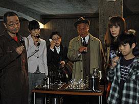 【1/16新規作品追加!】<br>税務調査官 窓際太郎の事件簿 15