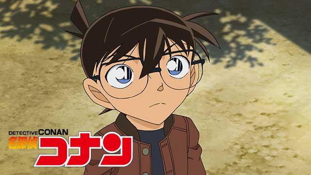 【1/16更新!】<br>名探偵コナン(第22シーズン)
