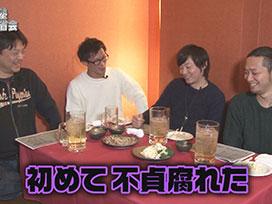 【1/23更新!】<br />パチンコ実戦塾 #152