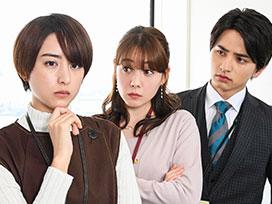 【3/16話数追加】<br>ランチ合コン探偵~恋とグルメと謎解きと~ 全話配信
