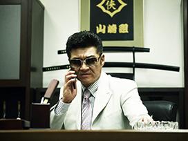 【7/2新規追加】<br />日本統一8