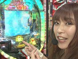ストック【7/30話数追加】<br />ガールズパチンコリーグ・サファイア