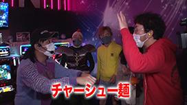 【6/17 UP】<br>マンパチ
