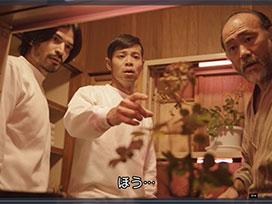 【1/21 UP】<br>レキオ