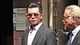 【3/25 NEW】<br>東京やくざ抗争