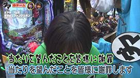 【2/25 UP】<br>満天アゲ×2クインテット