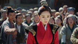 【4/8 UP】<br>扶揺(フーヤオ)~伝説の皇后~