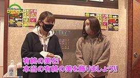 【4/15 UP】<br>水瀬&りっきぃ☆のロックオン