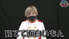 【5/13 UP】<br>団地妻雀