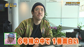 【6/17 UP】<br>ういちの愛をとりもどせ!!