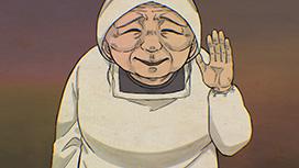 【8/2 UP】<br>闇芝居 九期