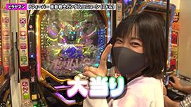 【8/5 UP】<br>双極銀玉武闘 PAIR PACHINKO BATTLE