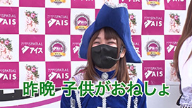 【9/16 UP】<br>海賊王船長タック season.9
