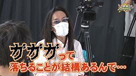 【9/16 UP】<br>沖と魚拓の麻雀ロワイヤル RETURNS